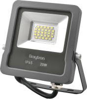 LED Flutlichtstrahler IP65 20 Watt warmweiß (3000 K)