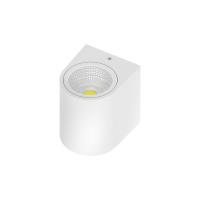 LED Wandleuchte RITA 1-flammig   weiß   5 Watt