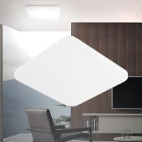 LED Deckenleuchte JADE S | 40W | eckig | weiß